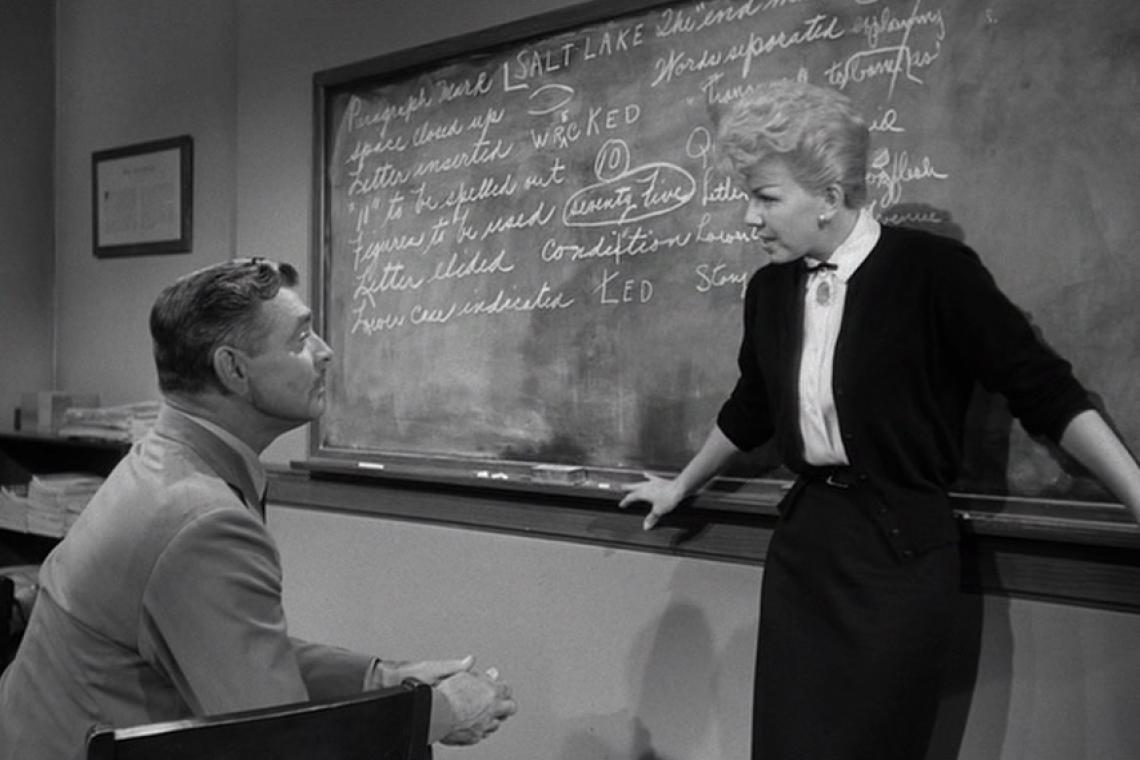 Teacher's Pet (1958)